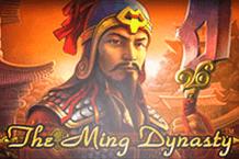 Игровой эмулятор Dynasty