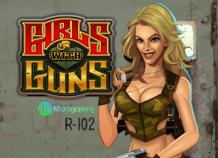 Girls With Guns — Jungle Heat — игровой онлайн-автомат от Microgaming