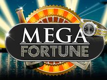 Mega Fortune – онлайн игровой автомат в казино