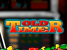 Игровой автомат Old Timer от популярного производителя Betsoft