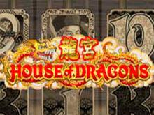 House Of Dragons – сказочный игровой слот для игры онлайн